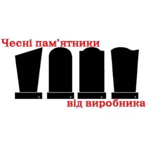пп Степасюк